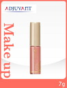 Adjuvant プリンシェル cosmetics lip gloss (Pink) (7 g) adjuvant PRINSHELL 10500 Yen by buying in bulk fs3gm.