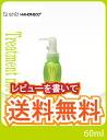 ! ハホニコ ハホニコプロ ジュウロクユ 十六 oil (60 ml)-rich hair treatment (oil)-HAHONICO