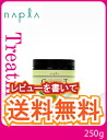 ! Nabil ケアテクト HB カラートリートメント S-type and was taking (250 g) napla CARETECT HB