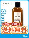 ! Lebel Lebel ナチュラルヘアソープ with jojoba JO (240 g) Natural HairSoap fs3gm