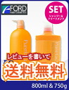 And write a value set FORD purefactor Ford ピュアファクター shampoo & moist packs (800ml+750 g) fs3gm