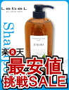 Rubelles ナチュラルヘアソープ with JO jojoba (720 ml) Lebel Natural HairSoap 10500 Yen by buying in bulk fs3gm.
