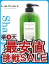 Rubelles ナチュラルヘアソープ Wiz SW seaweed (720 ml) Lebel Natural HairSoap 10500 Yen by buying in bulk fs3gm.