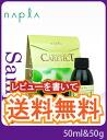 ! Moist NAPA ケアテクト HB comp set S type napla CARETECT HB10500 summary Yen buying fs3gm.