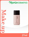Naris cosmetics Rede makeup base UV long kept (27 ml) ~ makeup ~ Naris COSMETICS LIDEE (tax included) more than 10,800 yen buying at points 10 times