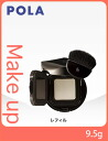 By 9.5 g (refill) of Paula B.A ザフィニッシュ & retouch powder S POLA 10,500 yen bulk buyings