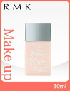 It is point 10 times by a bulk buying more than 30 ml of RMK control color UV RMK (tax-included) 10,800 yen