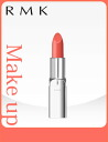 RMK irresistable lips B 10 Orange beige alemka (tax included) more than 10,800 yen buying at points 10 times TOKAI20141004