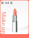 RMK irresistable lips B 26 pairpink alemka (tax included) more than 10,800 yen buying at points 10 times