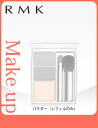 It is point 10 times by a bulk buying more than RMK supermarket basic powder RMK (tax-included) 10,800 yen