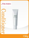 It is fs3gm by Shiseido the hair care scalp conditioner (150g)LUMINOGENIC SHISEIDO10500 yen bulk buying