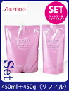 Shiseido ルミノジェニック shampoo & treatment (refill / 450 ml & 450 g) rates set LUMINOGENIC SHISEIDO 10500 Yen buying in