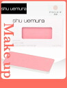 Shu Uemura glow on refill (P light peach 510) (4 g) shu uemura FACEMAKE (tax included) more than 10,800 yen buying at points 10 times