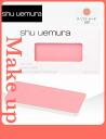 It is fs3gm by 530 shu uemura glow lamp on refill (P soft peach) (4 g) shu uemura FACEMAKE10500 yen bulk buyings