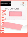 Shu Uemura glow on refill (P soft beige 930) (4 g) shu uemura FACEMAKE (tax included) more than 10,800 yen buying at points 10 times