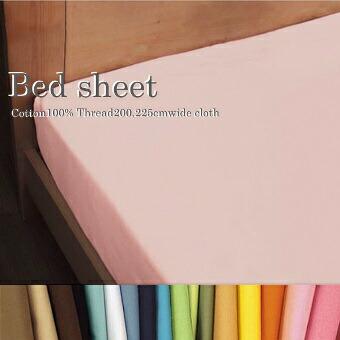 b-casa-inte  라쿠텐 일본: 침대 시트(싱글용) 솔리드(Solid) 파브・더 ...