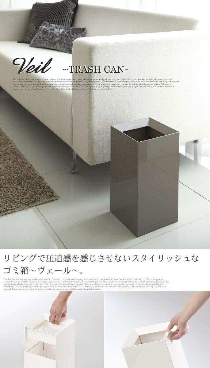 b-casa-inte  라쿠텐 일본: 세련 된 디자인! トラッシュカン 베 르 ...