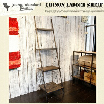 出典:journal standard Furniture