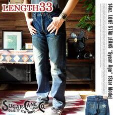 "LONE STAR JEANS ""5year Aged"" LENGTH33 SUGAR CANE"