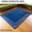 cross bandanna rug 200×140cm 2597L
