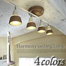 ハーモニーシーリングランプ AW-0321