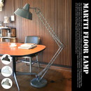 SNAFKIN FLOOR LAMP HERMOSA