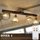 DINER4(ダイナー4)