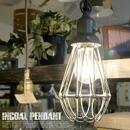 INCOAL PENDANT LIGHT(インコールペンダントライト) BIMAKES