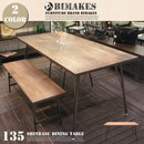 SHINBASU DINING TABLE 135 BIMAKES