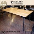 SHINBASU DINING TABLE 155 BIMAKES