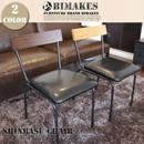 SHINBASU CHAIR(シンバスチェア) BIMAKES