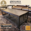 BERARD MULTI TABLE BIMAKES