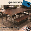 BERARD DINING TABLE 143 BIMAKES