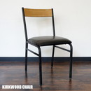 BERARD CHAIR BIMAKES