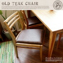 OLD TEAK CHAIR