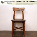 CHINON CHAIR LEATHER