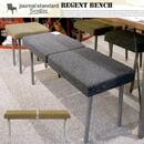 REGENT BENCH