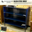 ALLEN STEEL SHELF