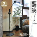 FLOOR LIGHT RP2224 DAZOR