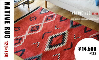 NATIVE RUG (G)RD