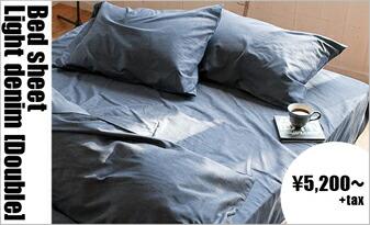 選べる枕(まくら) ピロー