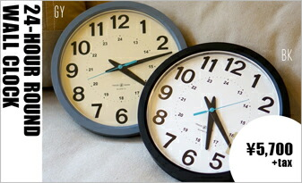 24hour round wall clock
