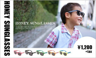 HONEY SUNGLASSES