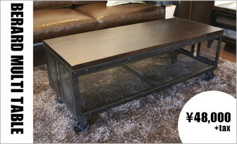 BELARD MULTI TABLE