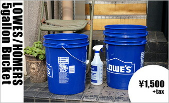 LOWES/HOMERS 5gallon バケツ from U.S.A