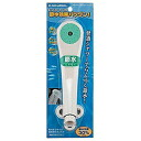 カクダイ saving water shower head 356400C cream