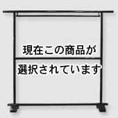 木製八角二段掛衣桁 黒