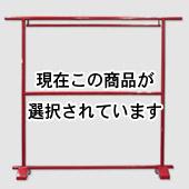 木製八角二段掛衣桁 朱