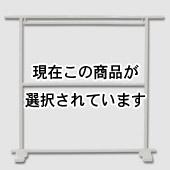 木製八角二段掛衣桁 白