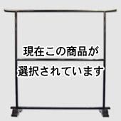 木製衣桁 M-3 黒